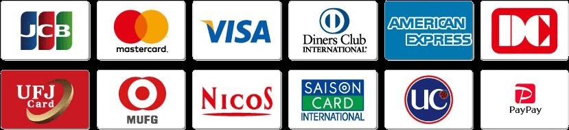 JCB,mastercard,VISA,Diners Club,AMERICAN EXPRESS,DC,UFJcard,MUFG,NICOS,SAISON CARD,UC,PayPay